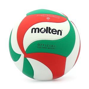 Ballon volleyball MOLTEN