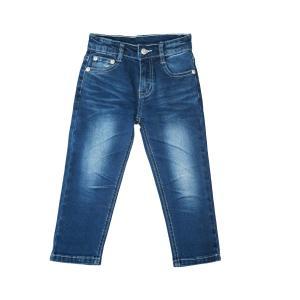 Pantalon jeans INTERDIT DE ME GRONDER