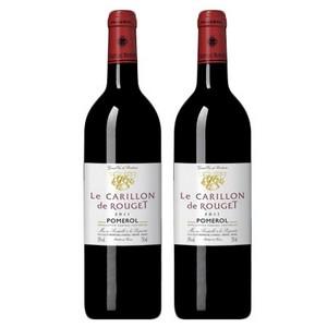 2 bouteilles Carillon de Rouget 2011 Pomerol